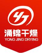 真空耙式雷竞技厂家logo